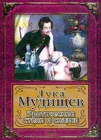 Книги жанра Эротика.