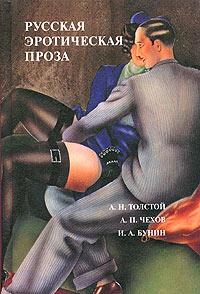 eroticheskaya-proza-onlayn