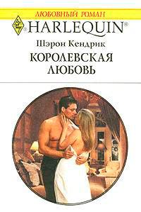 Онлайн шэрон лии эротика фото 205-830