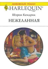смогли читать онлайн любовные романы серия принц пустыни году назначен