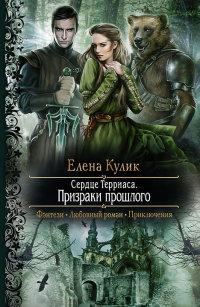 Что почитать фантастика фэнтези книги