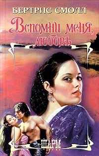 Розамунда любовница короля секс фильм онлайн