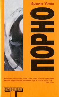 Читаем порно книги в онлайн фото 367-650