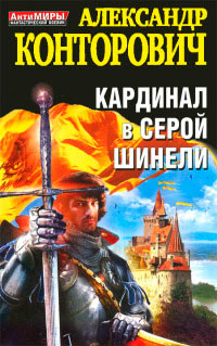 Учебник по русскому языку 2 класс 2 часть канакина горецкий читать онлайн