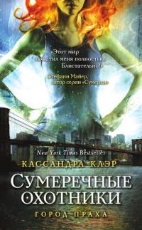 Книга Город