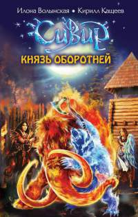 Татьяна пельтцер читает сказки онлайн