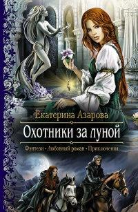 Зарубежная фантастика книги рейтинг книг