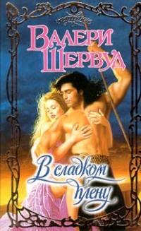 eroticheskie-romani-pro-piratov
