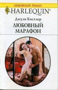 eroticheskie-seks-massazhi