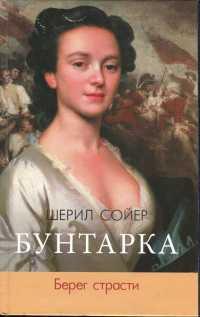 Книги Любовные романы читать онлайн