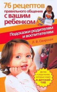 Онлайн книги жанра Педагогика 8a471e621036c