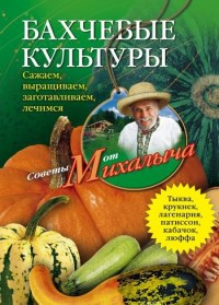 pdf The Washington Manual of