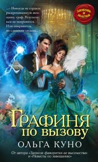 Книги о фантастике самые читаемые