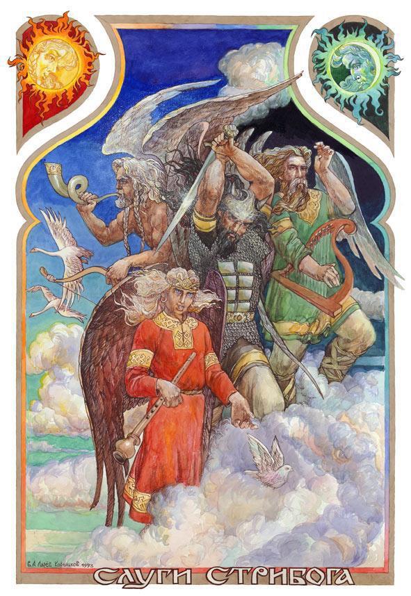 славянский бог покровитель рыбаков
