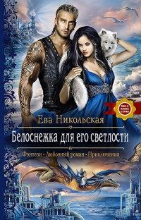 Книги юмористическая фантастика сборник