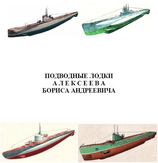 сколько лодок 955 проекта
