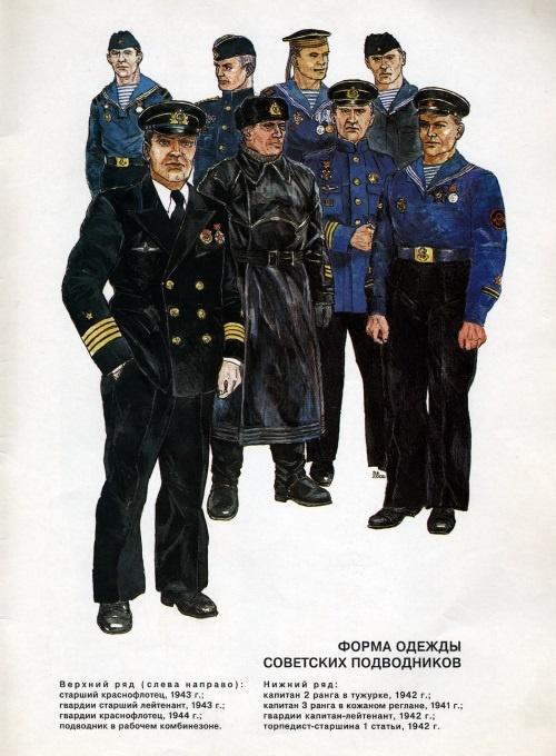 для детей обозначения на рабочей одежде подводников белье будет