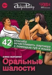 Снять проститутку кинель самара — Сайт проституток с интим