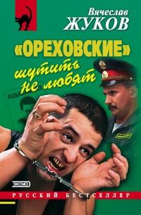 Россия для детей читать