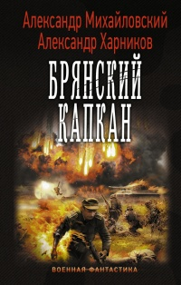 Рейтинг зарубежной фантастики книга