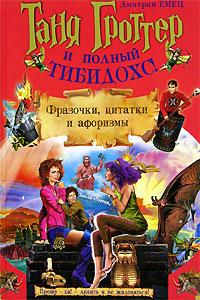жалею, что потратил русская оргия в деревне порно фильм онлайн такое явно следовало