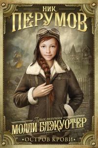 Книги фантастика для детей список