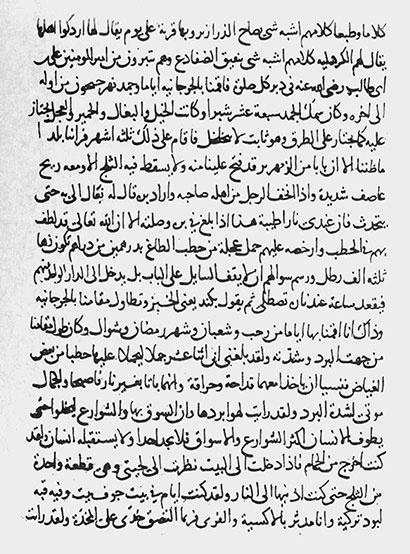 Путевые заметки ахмада ибн мухаммада ибн насира ад-дари