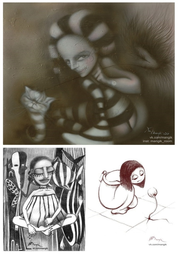 Маша пушкина биполярное расстройство