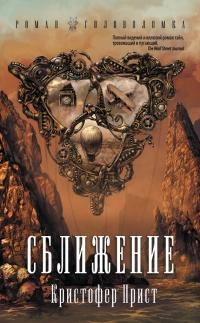 Фантастика лучшие книги в истории
