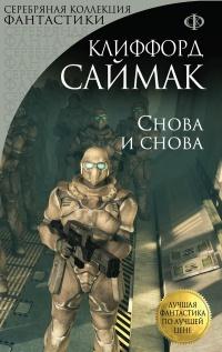 Книги из области фантастики