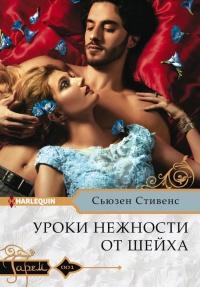 Любовный роман секрет секс фильм с переводом