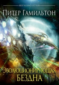 Самая популярная фантастика книга