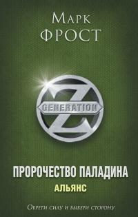 Русская современная фантастика книги лучшее