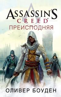 Фантастика сборник книг автора