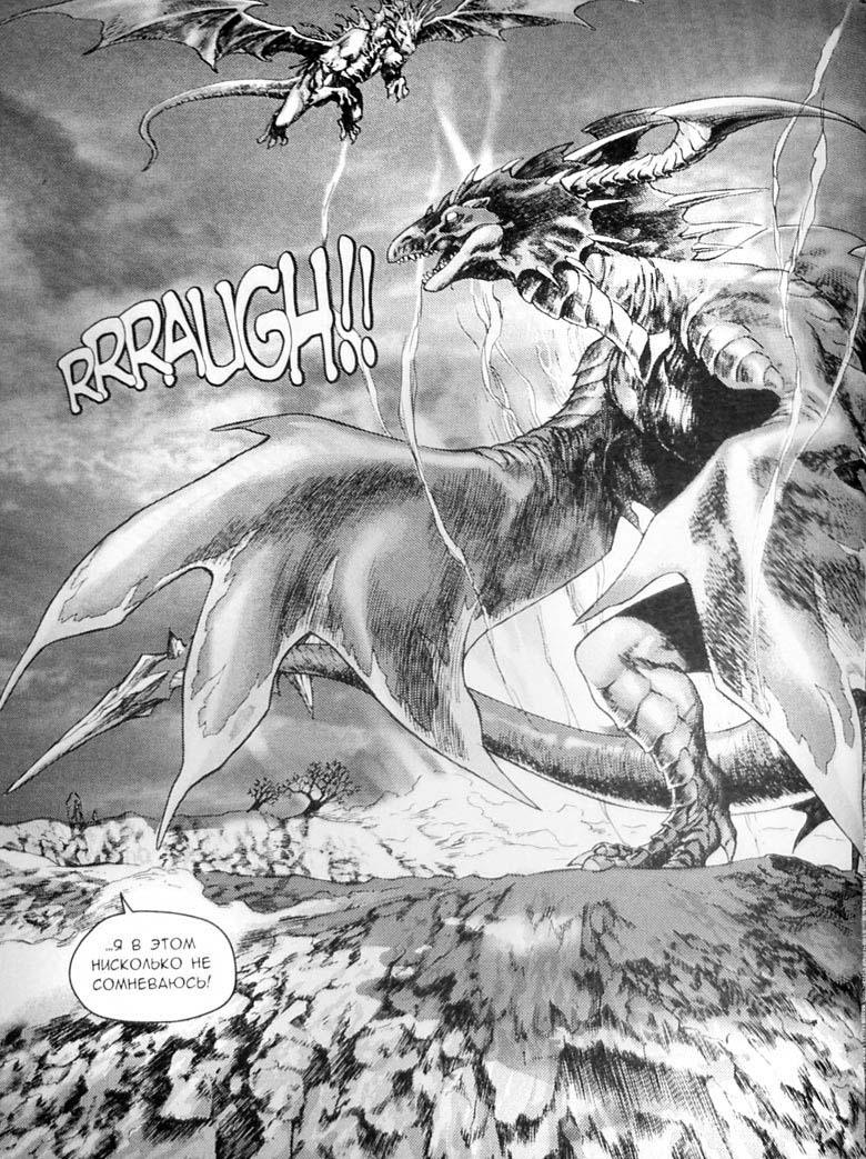 Книга варкрафт земли призраков