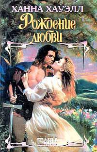 исторические секс романы-ау1
